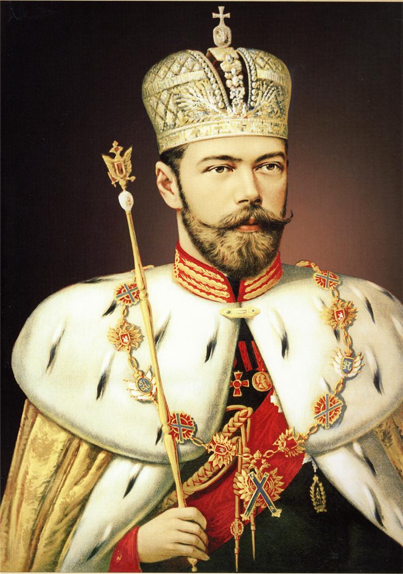 Царь  википедия