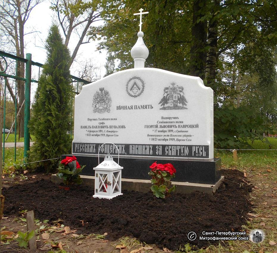 Памятник на могилу Новокузнецкая памятник изготовление надгробие фото симферополе